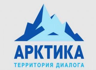 Начат набор волонтёров на форум «Арктика — территория диалога»
