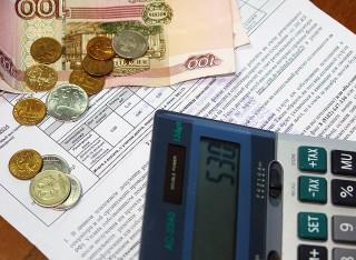 Новые квитанции на оплату капитального ремонта домов
