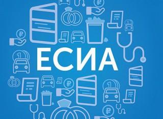 Приходи на ярмарку и регистрируйся в ЕСИА