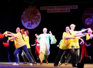 Котласский театр получит субсидию на проведение фестиваля