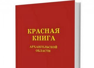 О переиздании Красной книги