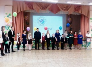 Начался муниципальный конкурс «Педагогический дебют-2016»