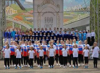 Котласу - 100 лет!