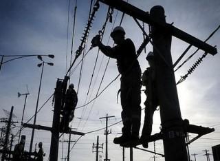 Отключение электроэнергии в ноябре