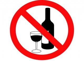 Об ограничении продажи алкогольной продукции