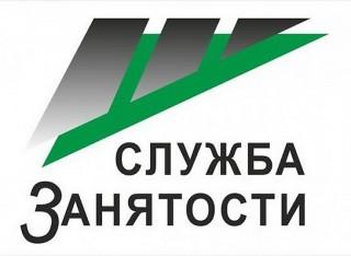 Внимание жителям Котласа и Котласского района!