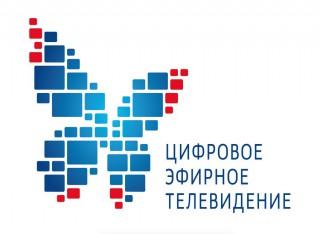 Регионы должны активизировать подготовку к переходу на цифровое телевещание