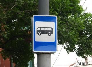 Информация об автобусном расписании для родителей, отводящих своих детей в детские сады в приречном районе