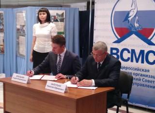 Между Котласом и Нефтеюганском подписано соглашение о сотрудничестве