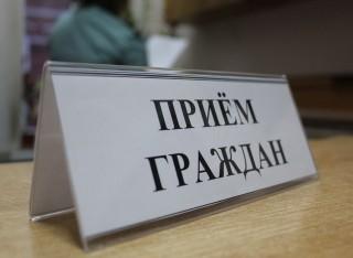 """Вниманию жителей МО """"Котлас""""!"""