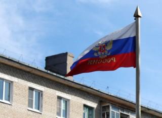 Мероприятия в честь Дня российского флага