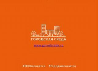 В Котласе пройдет всероссийский фестиваль