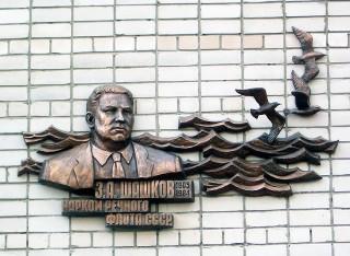 К 110-летию со дня рождения З.А. Шашкова